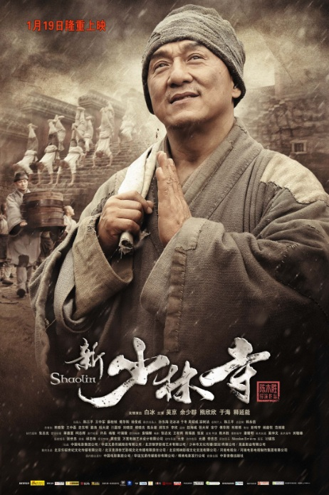 shaolin poster jackie chan
