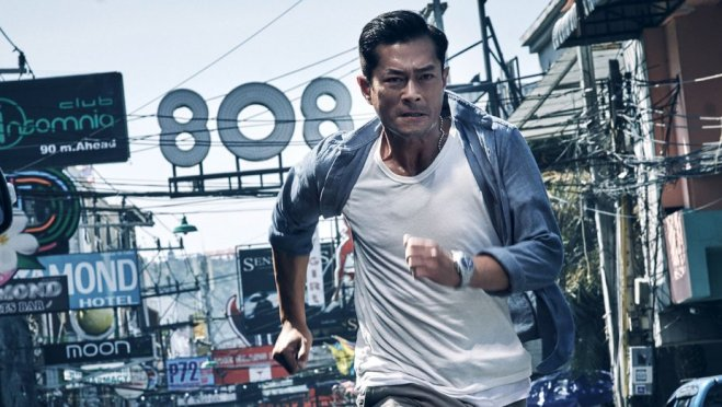 louis koo in paradox