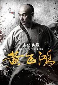unity of heroes poster hong kong