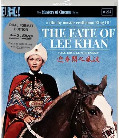 fate of lee khan blu ray
