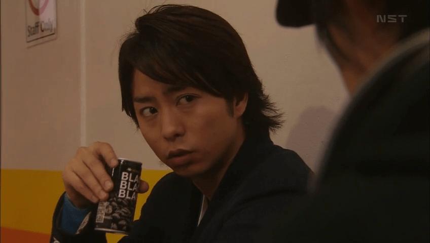 Kazoku-Game-ep04-848x480-x264.0125