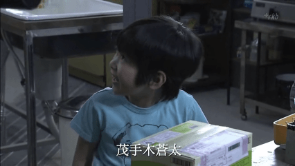 Sennyu-Tantei-Tokage-ep05-848x480-x264.0002