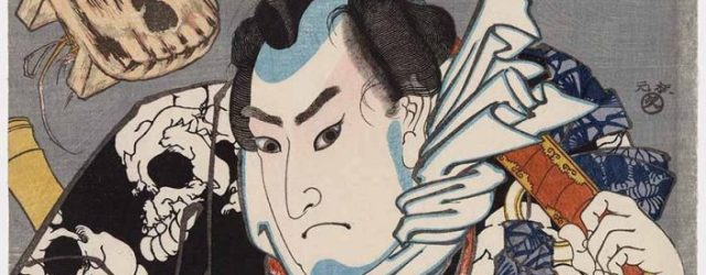 Nozarashi Gosuke, from the series Men of Ready Money with True Labels Attached, Kuniyoshi Fashion, about 1845, Utagawa Kuniyoshi