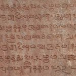 The names of devadasi written on a temple wall at the Big Temple, Thanjavur. Photo: Claire Scobie