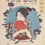 Mirror of Women of Wisdom and Courage: Kaji of Gion (1843) by Utagawa Kuniyoshi (1797-1861), woodblock print, 14 37.2 x 25.8 cm, Scholten Japanese Ar