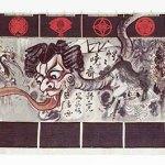 Manga,Shintomiza Kabuki Theatre Curtain by Kawanabe Kyosai (1831-1889), 1880 ©Tsubouchi Memorial Theatre Museum, Waseda University