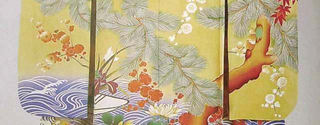 Kimono-for-young-women-pine-tree-of-the-Khalili-Collection-(2)