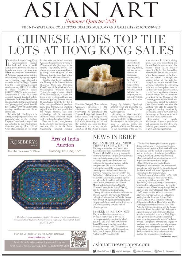 Asian Art Newspaper June 2021