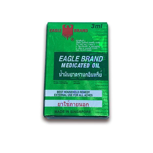 Eagle Balm Medicated Oil asianbalm asian massage essential