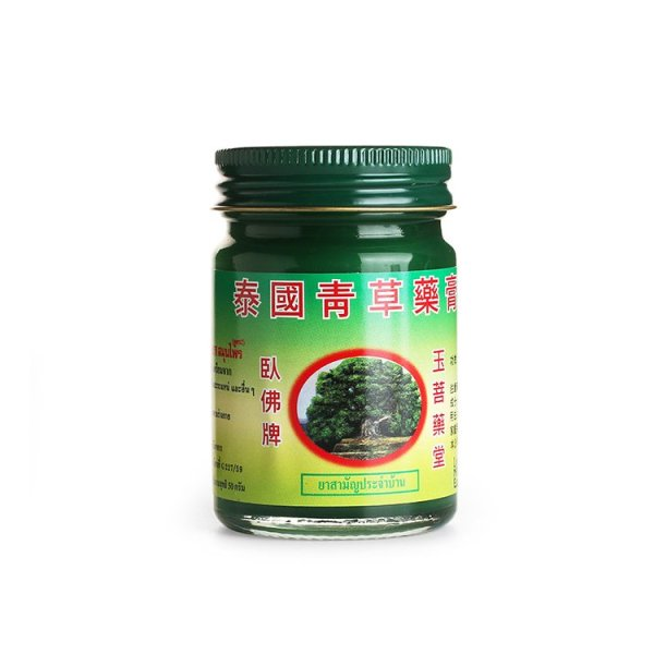 Phoyok Herbal Balm organic thai balm original authentic massage ointment