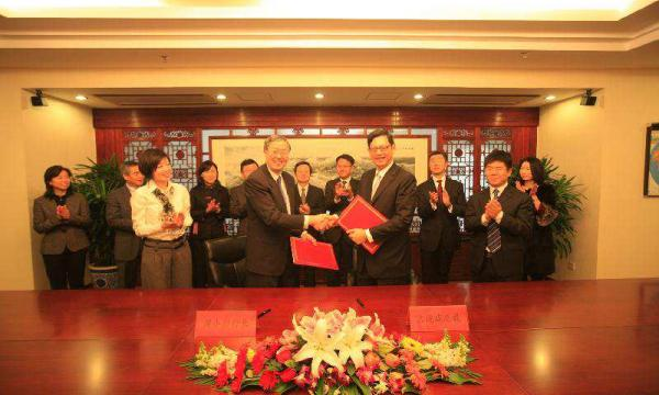 China and Hong Kong renew currency swap agreement | Asian Banking & Finance