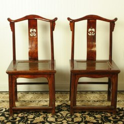 Antique Chinese Yoke Back Official Hat Chairs