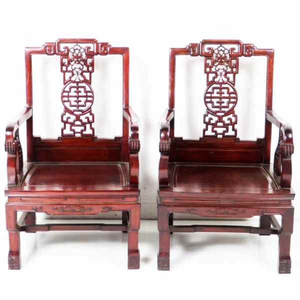 Vintage Chinese Pair Ming Style Carved Rosewood Arm Chairs