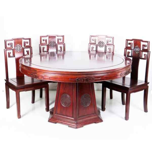Vintage Chinese Rosewood Dining Set
