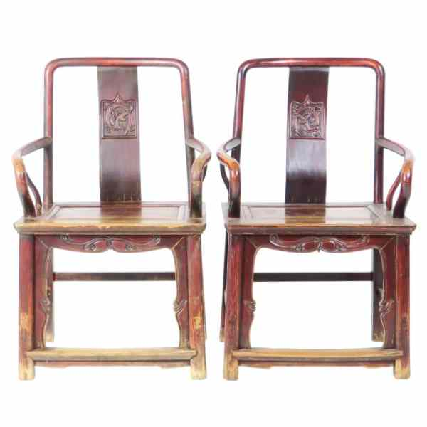 Pair Antique Chinese Southern Official Arm Chairs