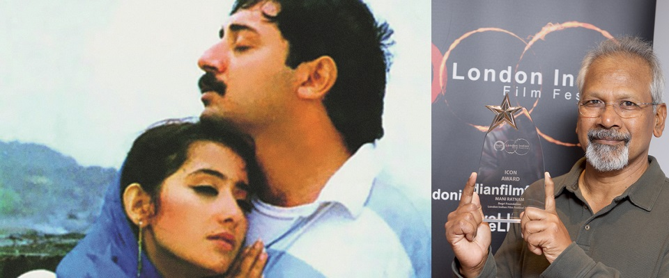 Mani Ratnam Love and flux films #BFILove *OFFER* (hurry ODMO8