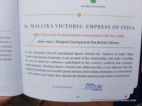 www.asianculturevulture.com Mallika Victoria