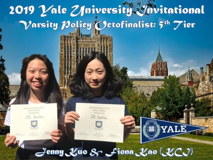 2019-9 Yale 1