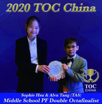2020-01-18 ChinaTOC 4
