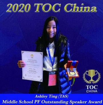 2020-01-18 ChinaTOC 6
