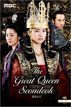 Best Korean Historical Drama Asian Dramas