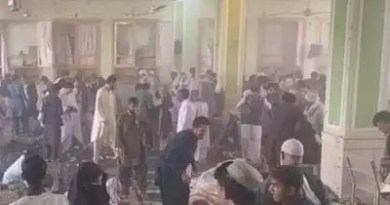 At Least 32 Killed, 53 Injured In Blast At Shia Mosque In Afghanistan