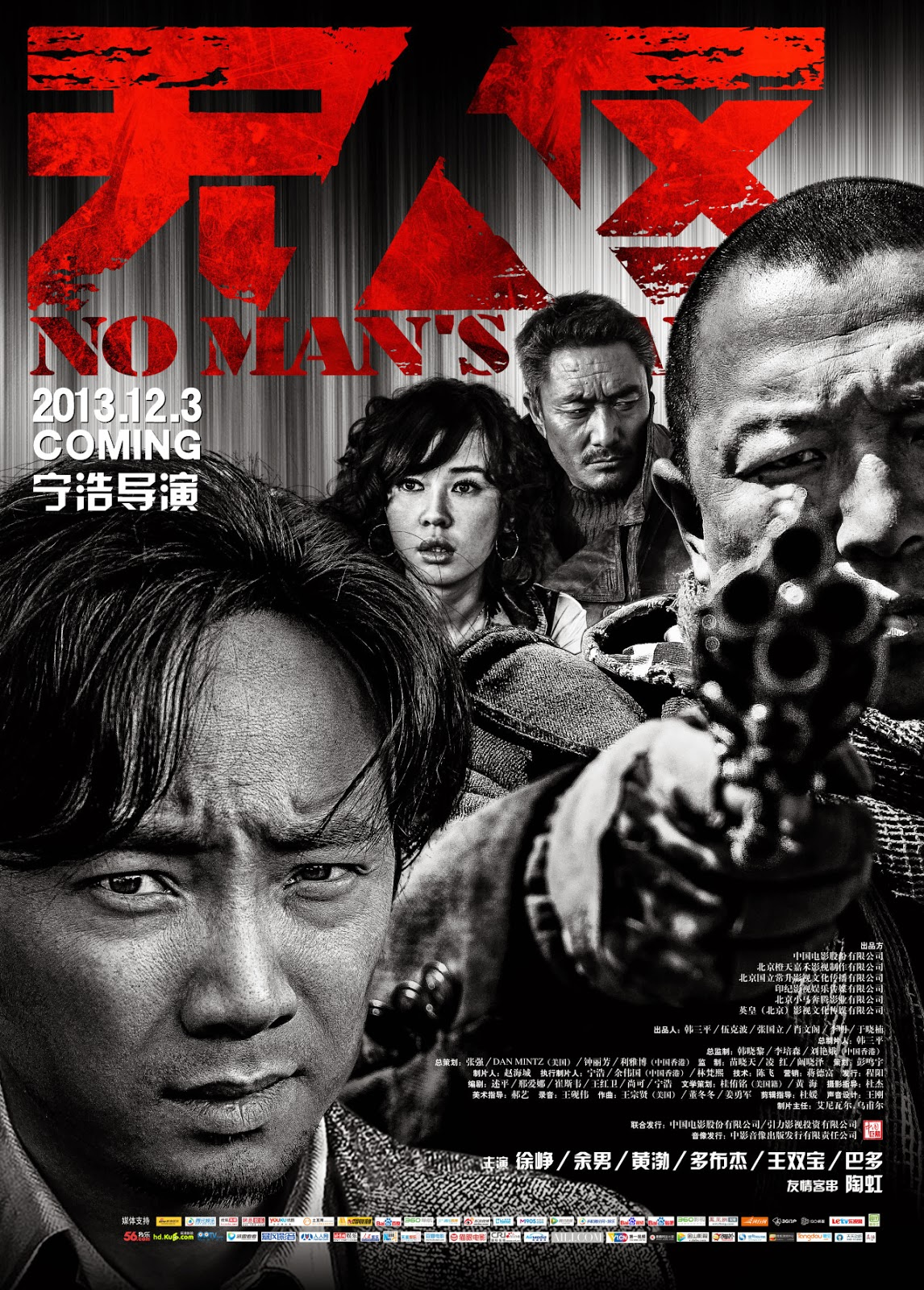 No Man S Land Short Review