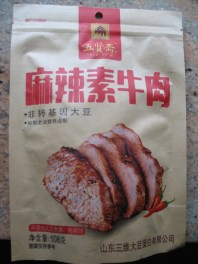 "Example of a high end Chinese snack from the market: ""hot and numbing vegetarian beef"""