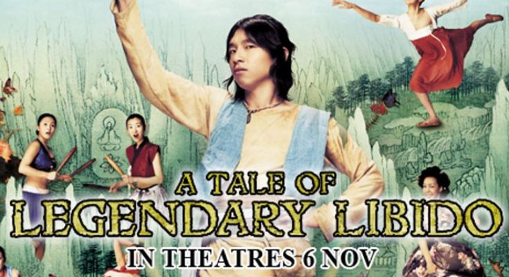 The Tale of the Legendary Libido - Poster