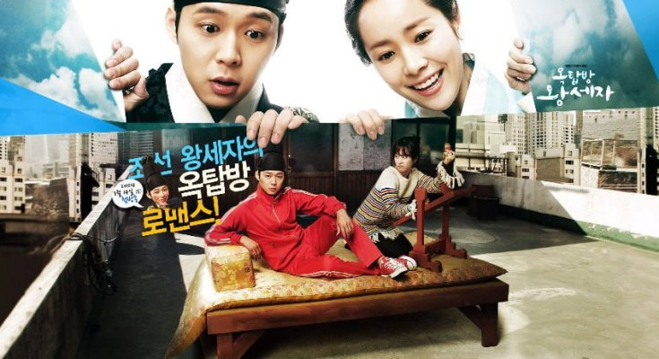 Rooftop Prince - Poster