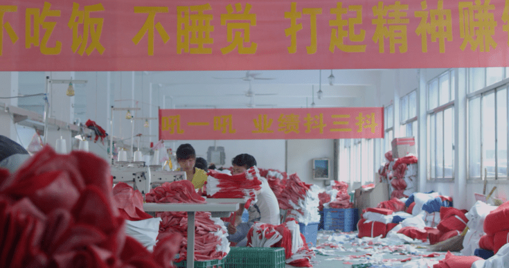 Before Christmas - Forget food, forget sleep, and forget everything for money - Banner - Factory - China