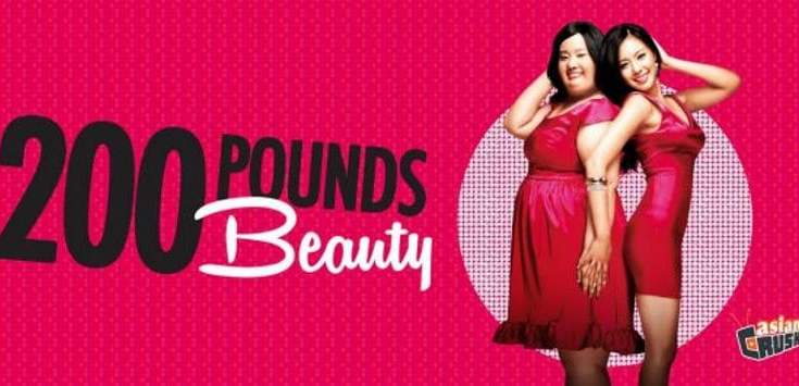 200 Pounds Beauty - Poster