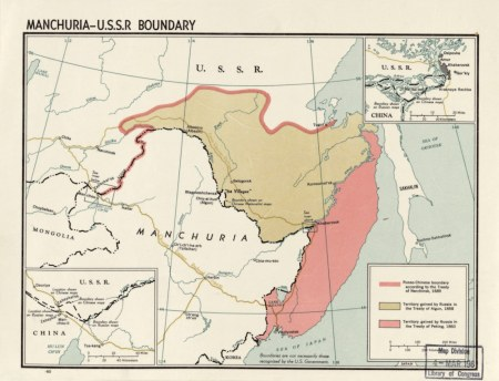 Changes in the Russo-Chinese border in the 17-19th centuries, Library of Congress via Wikipedia