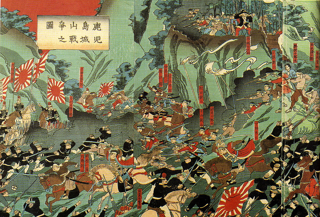 Saigō Takamori directing his troops at the 1877 Battle of Shiroyama (via Wikicommons)