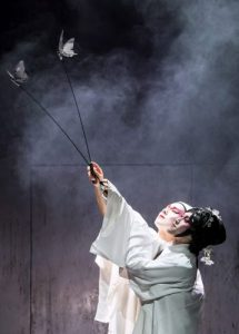 M. Butterfly (Photo: Matthew Murphy)
