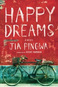 Happy Dreams, Jia Pingwa, Nicky Harman (trans) (AmazonCrossing, October 2017)