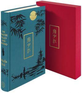 The Yangtze Valley and Beyond, Isabella Bird, Dervla Murphy (intro) (Folio Society, 2018)
