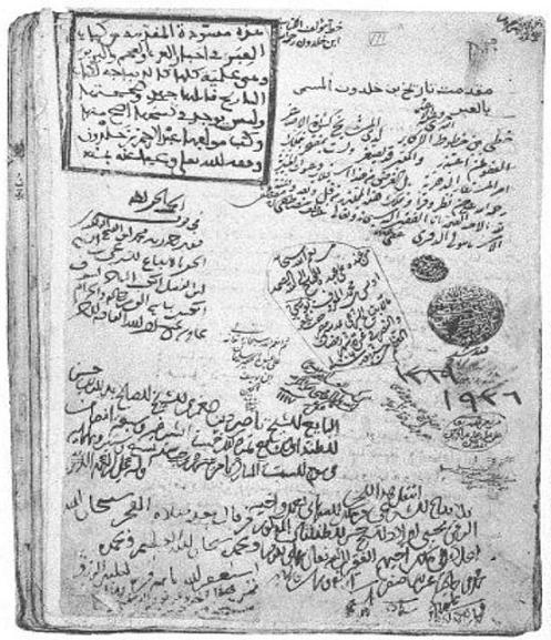 Ibn Khaldun's manuscript of the Muqaddimah
