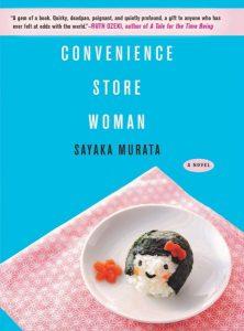 Convenience Store Woman, Sayaka Murata, Ginny Tapley Takemori (trans) (Grove Atlantic, June 2018)