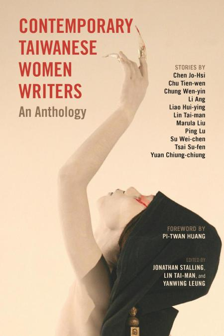 Contemporary Taiwanese Women Writers: An Anthology, Jonathan Stalling (ed), Lin Tai-man (ed), Yanwing Leung (ed) (Cambria, March 2018)