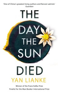 The Day the Sun Died, Yan Lianke, Carlos Rojas (trans) (Chatto & Windus, July 2018; Grove Press, December 2018)