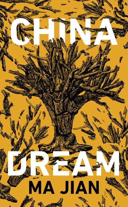 China Dream, Ma Jian, Flora Drew (trans) (Chatto & Windus, November 2018)
