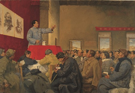 Mao Zedong Made a Rectification Report in Yan'an (Luo Gongliu)