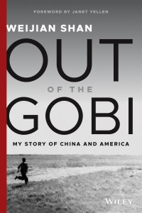Out of the Gobi: My Story of China and America, Weijian Shan (Wiley, January 2019)