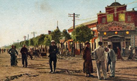 Manchukuo, 1940s postcard