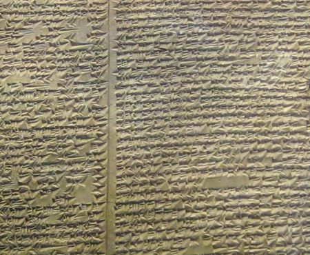 "Detail of the ""Flood Tablet"" (British Museum, WikiMedia Commons)"