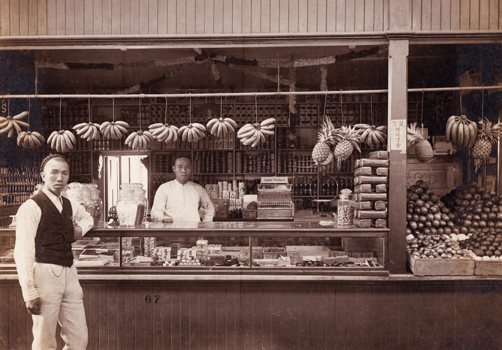 A Chinese grocery in 19th century Hawaii (Wikimedia Commons)