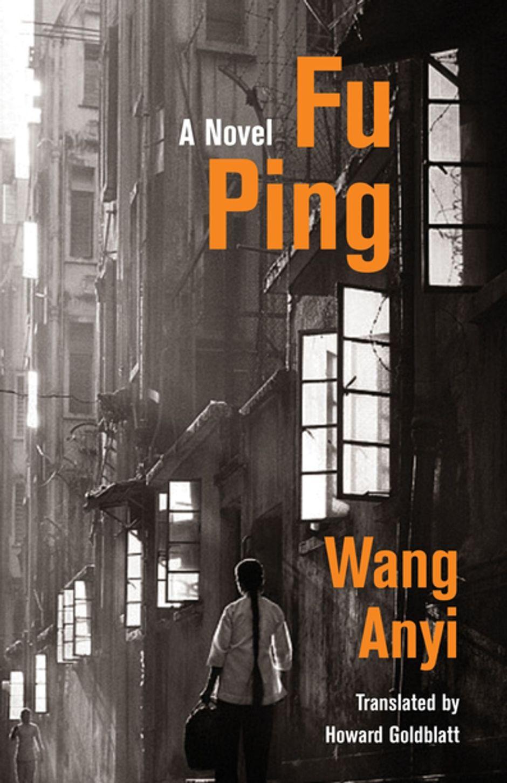 Wang Anyi