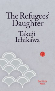 The Refugees' Daughter, Takuji Ichikawa, Emily Balistrieri (tr) (Red Circle Authors, November 2019)