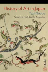 History of Art in Japan, Tsuji Nobuo, Nicole Coolidge Rousmaniere (tr) (Columbia University Press, paperback edition, October 2019)